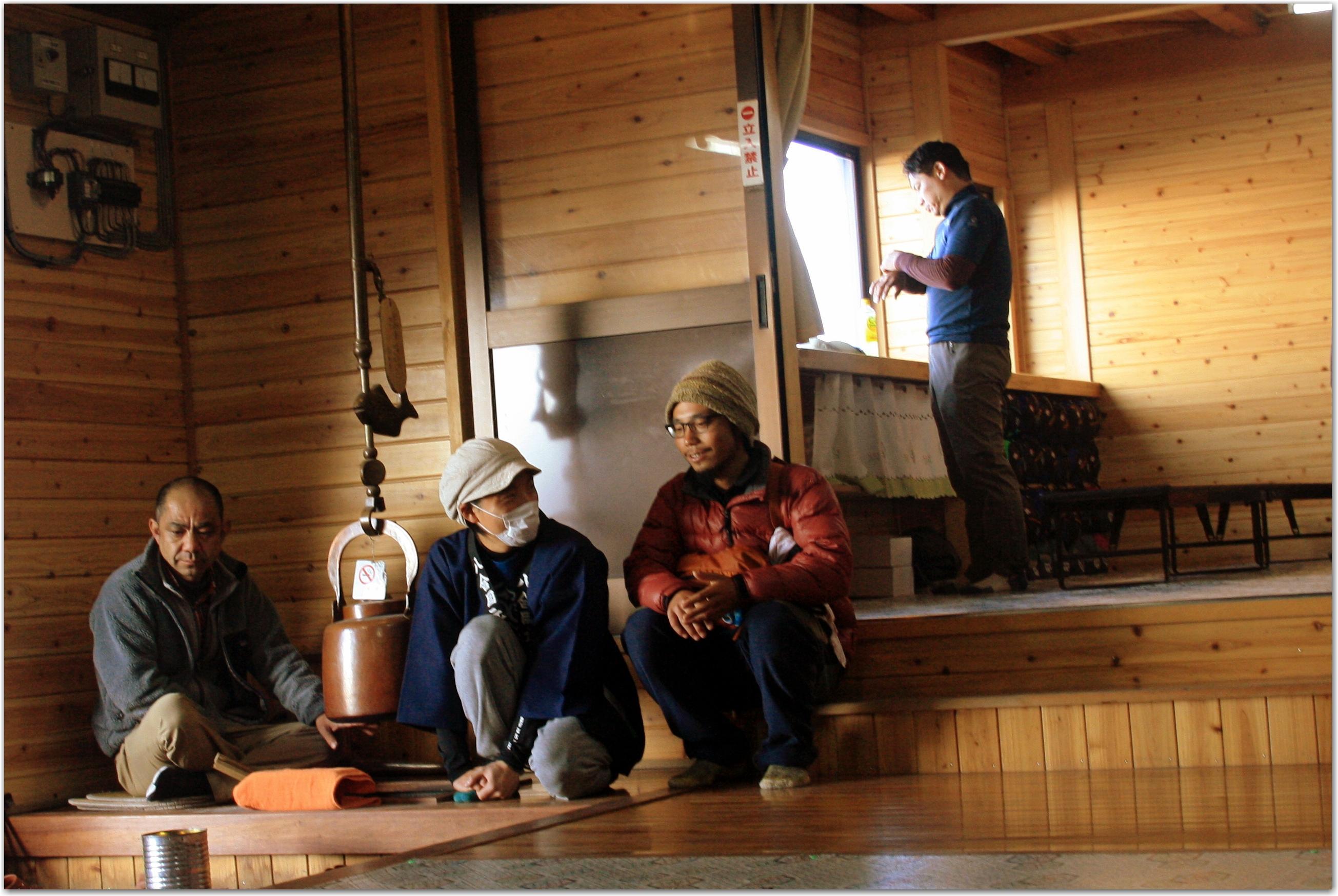 sleep in mountain hut Mount Fuji