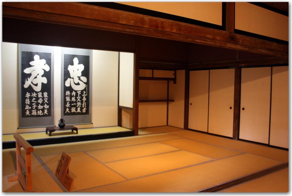 takayama jinya governement building