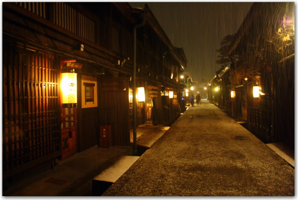 hida-takayama light display lantern illumination