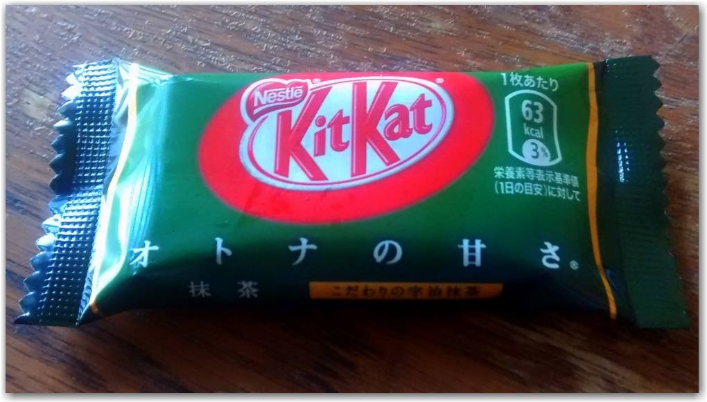 matcha kit kat japan