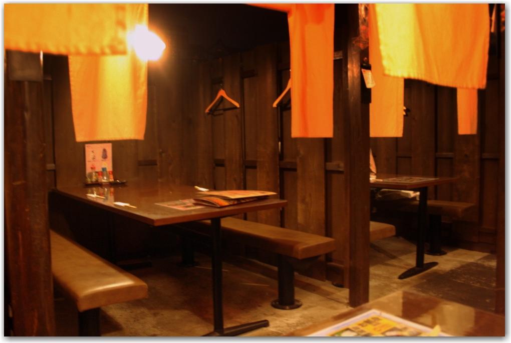 japanese bars