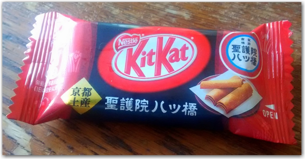 cinnamon cookie kit kat japan