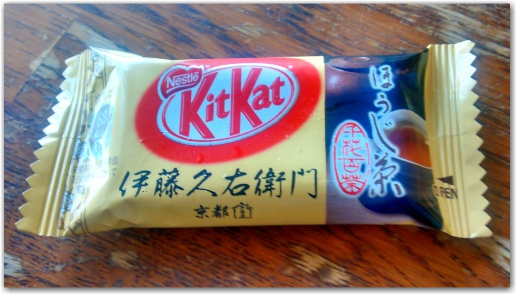 tea kit kat japan