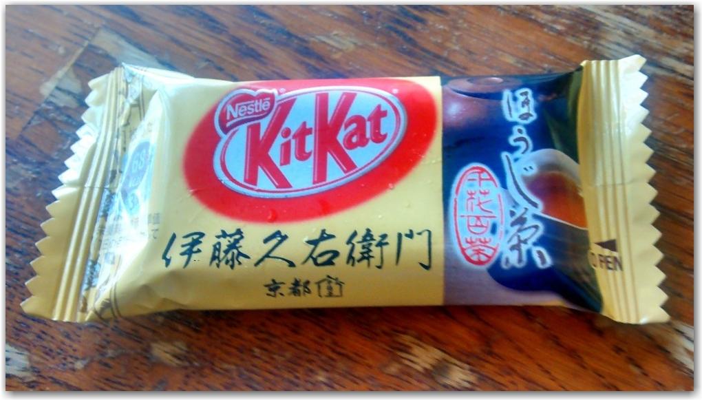 tea kit kat japan
