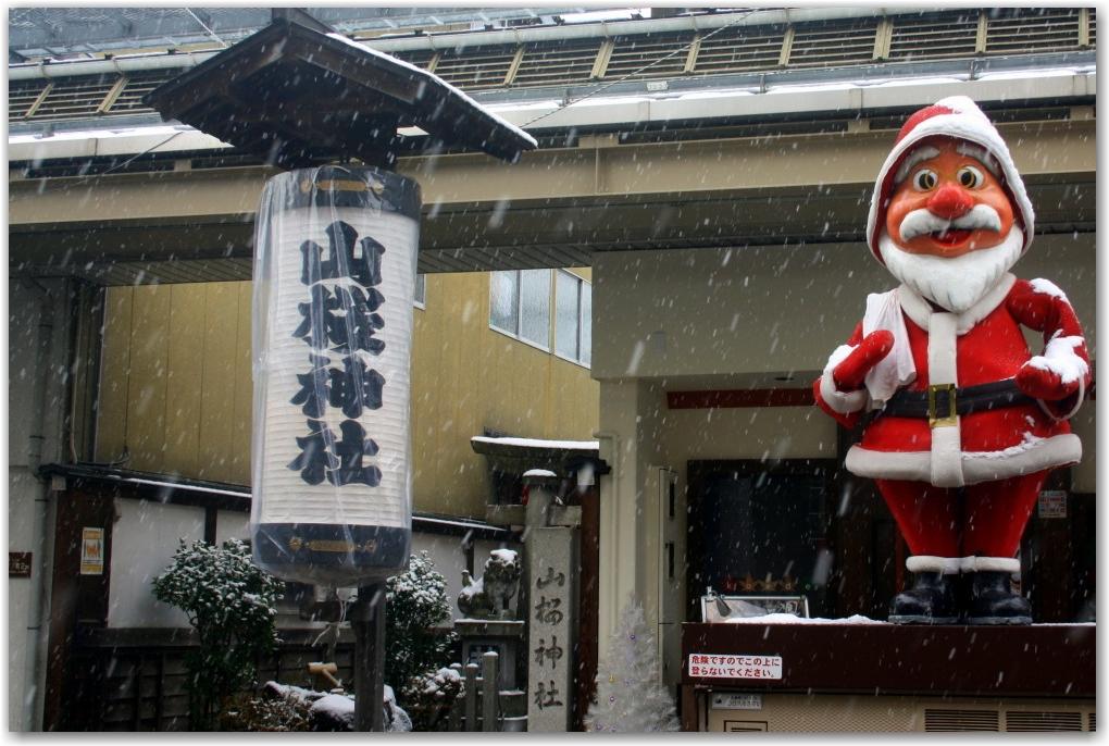 japan christmas santa