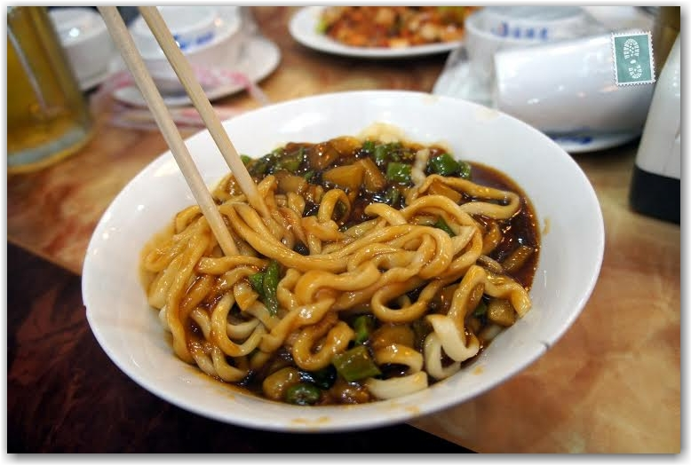 beijing noodles chinese food