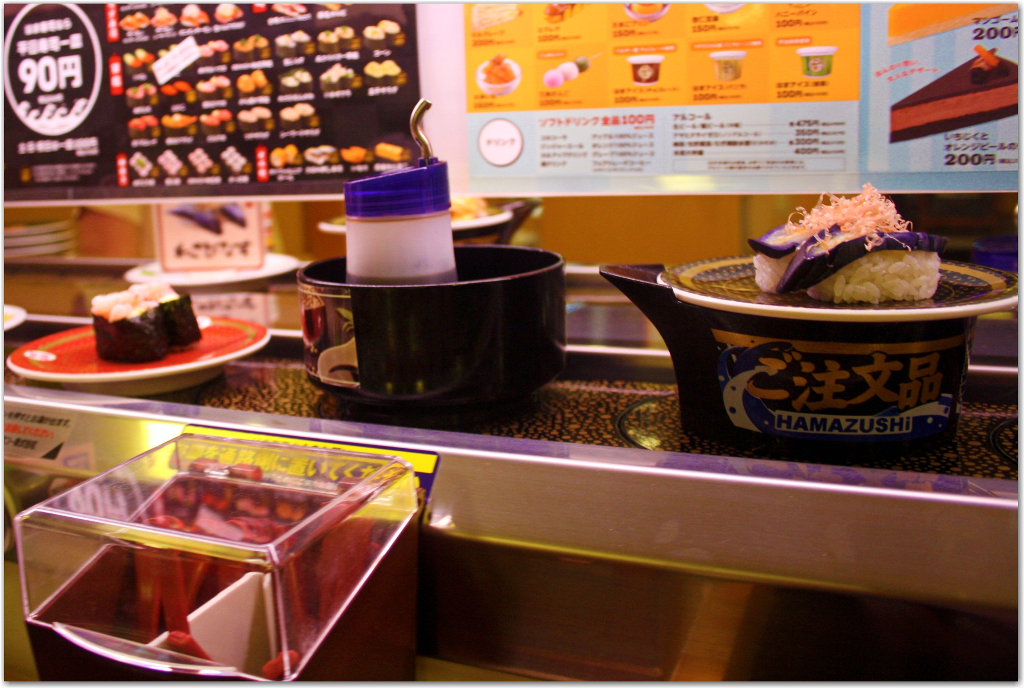 touch screen conveyor belt sushi