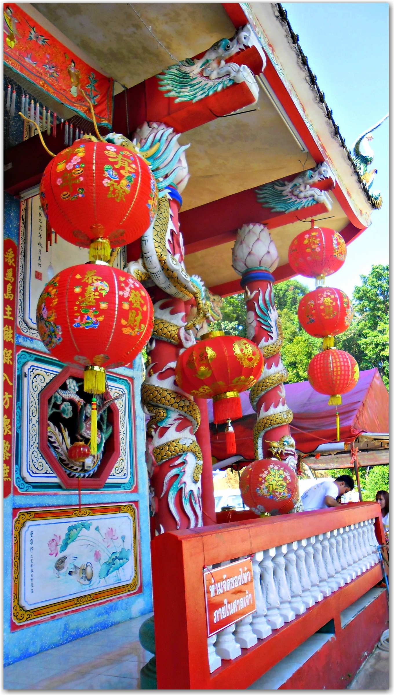 Chinese temple, Koh Chang