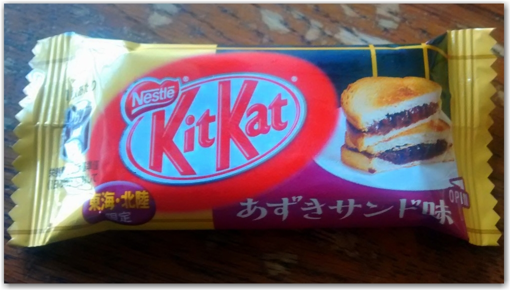 red bean kit kat japan