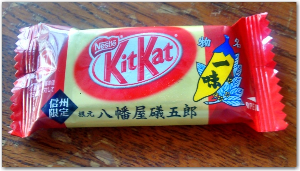 chili kit kat japan