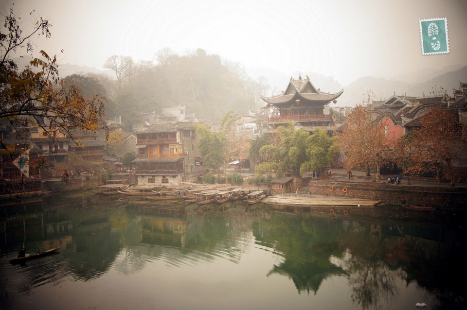 Sunday Snapshot: Fenghuang