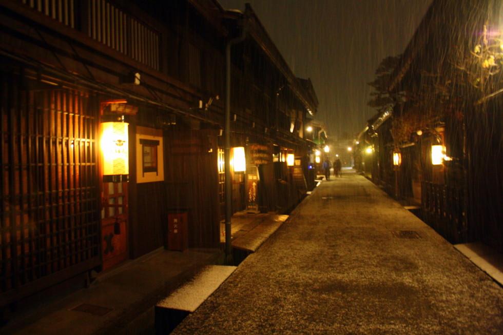 Sunday Snapshot: Hida-Takayama Illumination